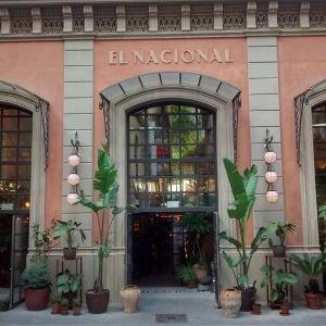 El Nacional Accessible Restaurant Barcelona Entrance