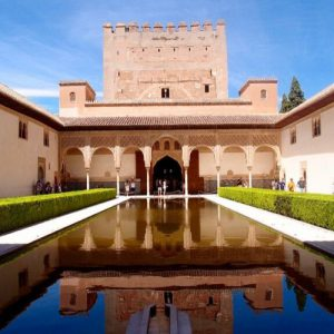 Accessible Alhambra comares palace court