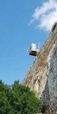 Acropolis lift