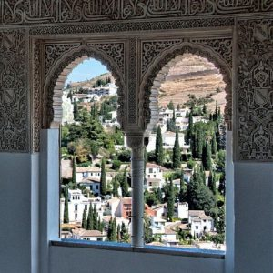 Accessibility alhambra view window