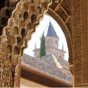 accessibility alhambra view arch