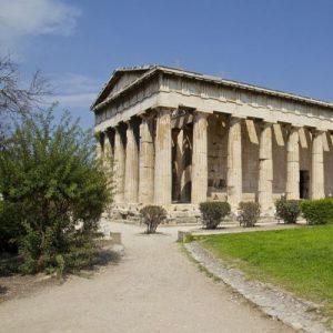 acropolis athens floor