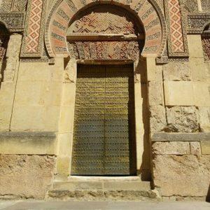 mezquita doorway